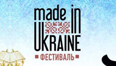 UGEARS beim Festival «Made in Ukraine»